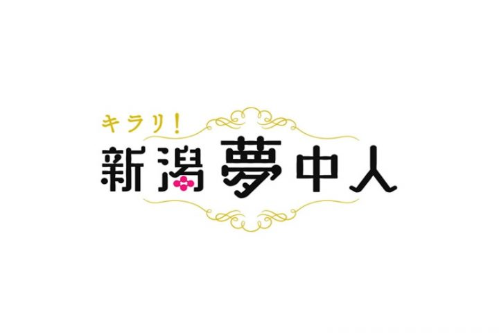 img_muchuujin